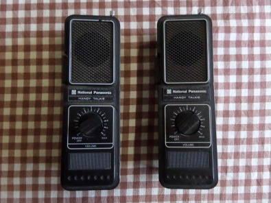 National Panasonic - Hawky Talky  (1 pair)
