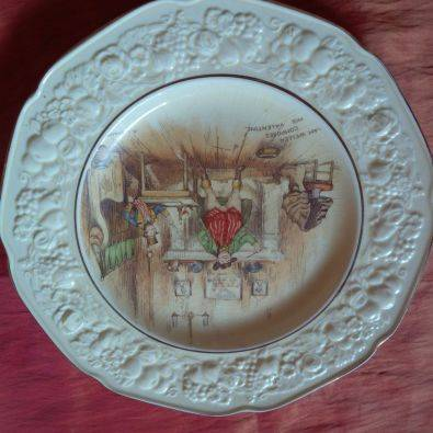 Antique Wall Plate