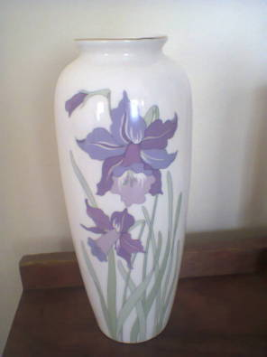 Japanese flower vase 9 inch