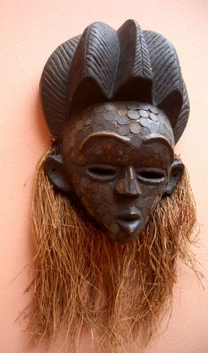 Seldom Central African Mask