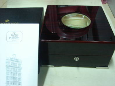 Patek Philippe Wooden Watch Box