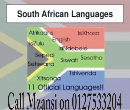 Second/Foreign Language Learning