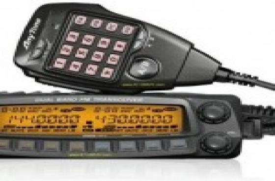 Anytone AT-5888UV Two way radio Amateur radio Dualband