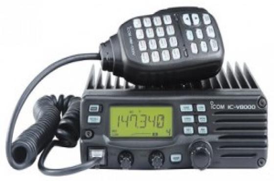 ICOM IC-V8000 VHF FM Transceiver Two way radio Amateur band Pretoria