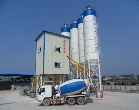 New Concrete batching plant | Junk Mail