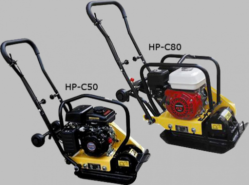 Compacter HP 50 Pric