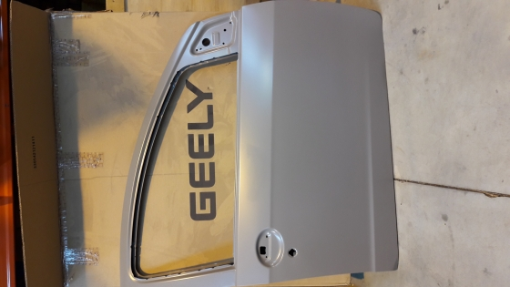 Geely Parts For Sale