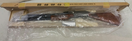 Brand New! Sumatra 2500 500CC .22 / 5.5mm Air rifle