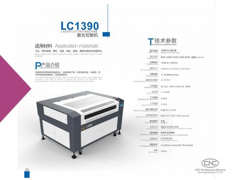 1390 100 Watt laser cutter and engraver