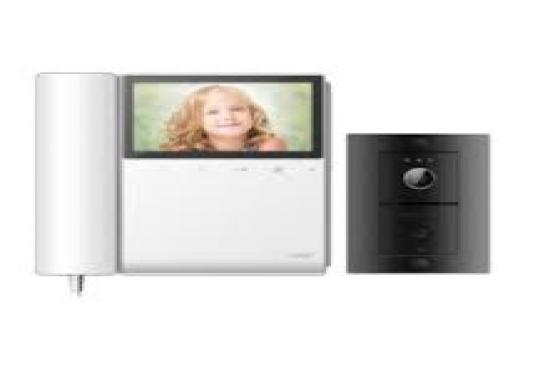 Commax 4.3 colour video intercom kit