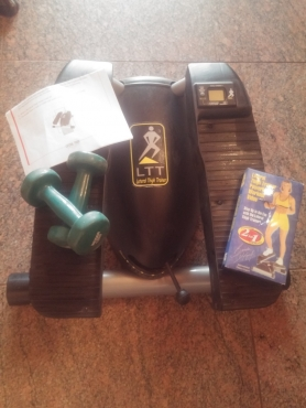 Lateral Thigh Trainer stepper for SALE + dumbbells and video