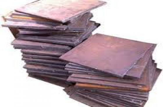 Mild steel base plates from R6.50
