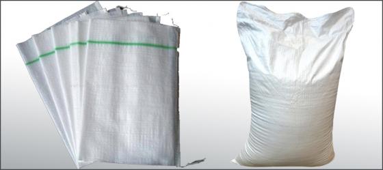 Polypropylene (Various Sizes from 2 5KG - 80KG) Bulk (1T/2T