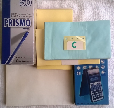 Stationery Pack for School, Home or Office - Bundle C