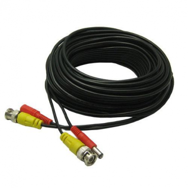 2 in 1 CCTV Cable 50m