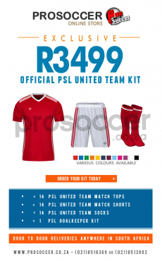 Psl United Team Kit Combo (00)