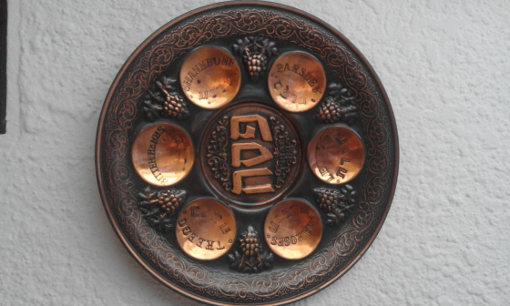 Seder Plate made of Copper with Wall Attachment.