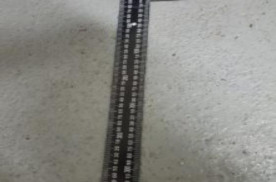 L square ruler