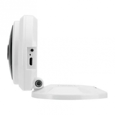 IP Security Camera - 720p- - I557