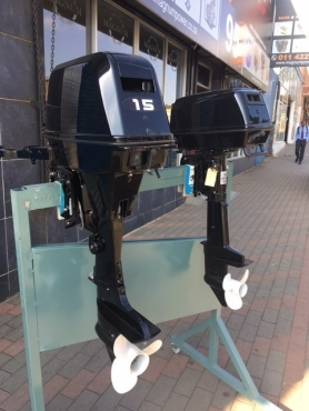 Outboard Engine T15 price incl Vat