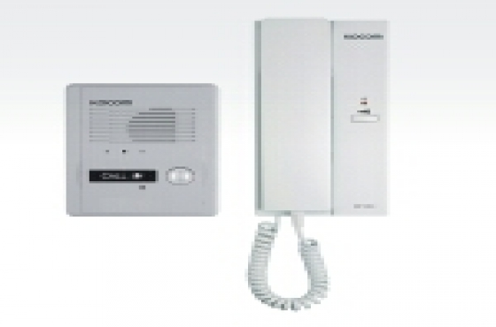 Kocom 1 to 1 Audio Intercom System Kit New
