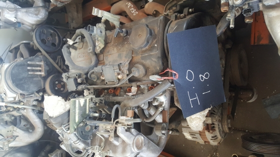 Mitsubishi Engines For Sale