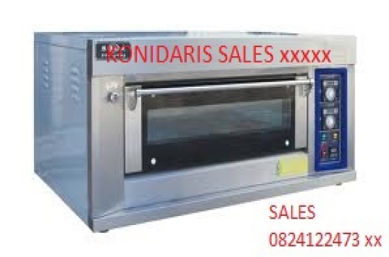 BREAD OVEN Two TRAY R6999.99 each