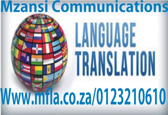 Document translation services 0123210610