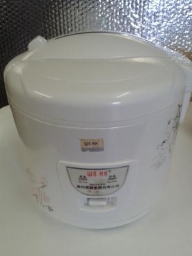 Rice Cooker/ steamer For Australian / Thai / Chinese Rice