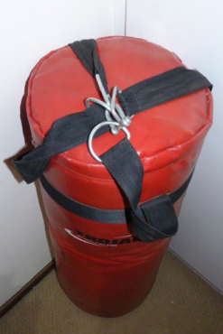 Medium Punching Bag in Great Condition