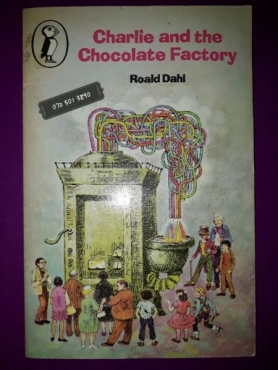Charlie And The Chocolate Factory - Roald Dahl.