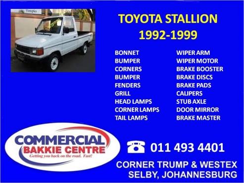 toyota truck 1992 parts