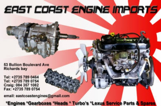 EAST COAST ENGINE IMPORTS