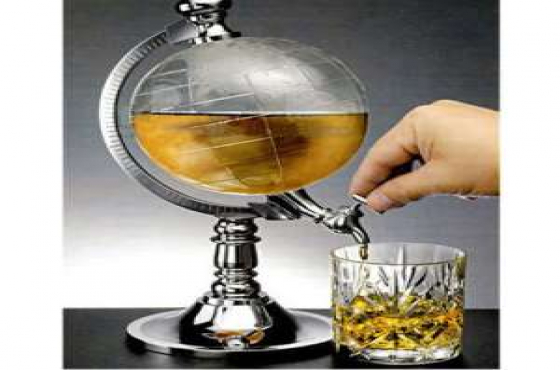 Globe Shape Beverage Dispenser