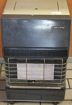 Gas heater S025123a