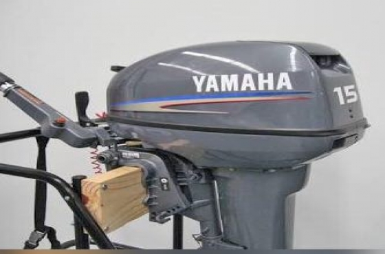 Looking for 15hp yamaha outboard motor | Junk Mail