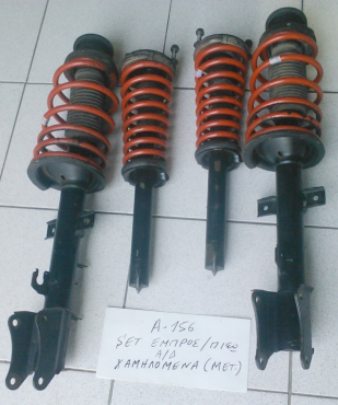 Alfa Romeo 147 AND 156 front and rear shocks for sale R650 each unit contact 065 952 8789