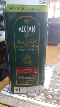 GREECE AEGEAN GOLD EXTRA VIRGIN OLIVE OIL 5Lt Cold Extraction