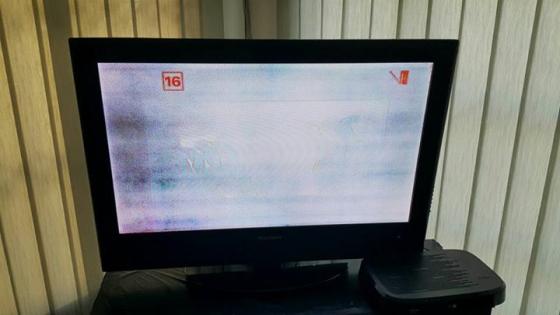42 inch Telefunken LCD TV | Junk Mail