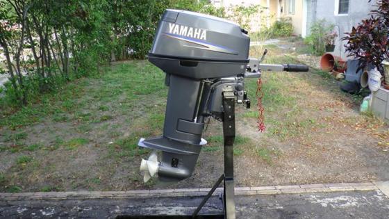 2007 Yamaha 25hp tiller 2 stroke