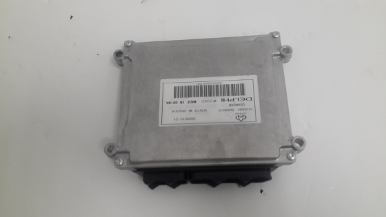 CHANA Bennie ECU For