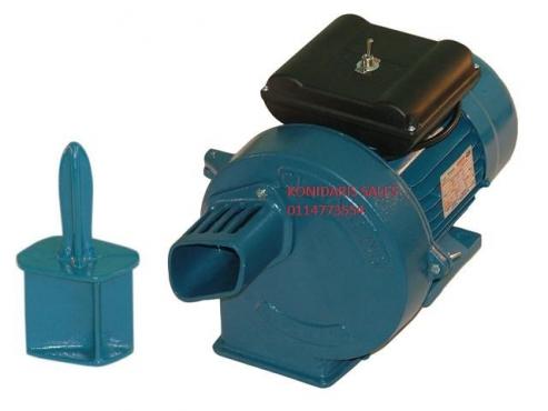 ATLAS BANDSAW JNR Brand New R8500.00  EX VAT