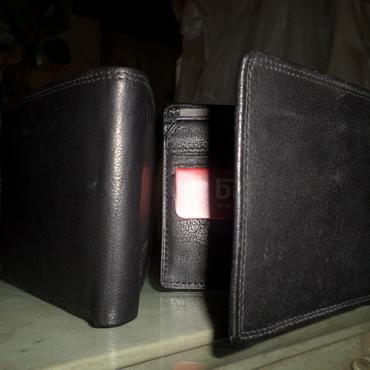 Brando Black wallet