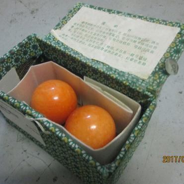 Chinese Yushi balls