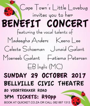 Fundraiser concert